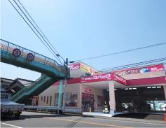 コバック日田店